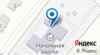 Компания Начальная школа-детский сад на карте