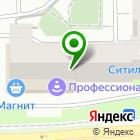 Местоположение компании Проектная организация