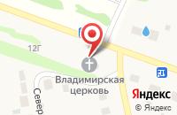 Схема проезда до компании Храм Владимирской Божьей Матери в Берсеневке