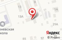 Схема проезда до компании Берсеневская амбулатория в Берсеневке