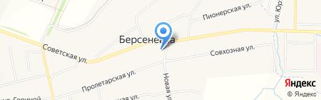 Хозяйственные товары на карте Берсеневки