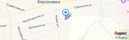 Бетта на карте Берсеневки