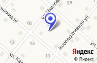 Схема проезда до компании КРАСНОБАКОВСКИЙ ХЛЕБОКОМБИНАТ в Первомайске