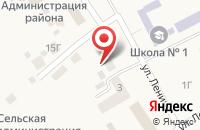 Схема проезда до компании Прокуратура Лямбирского района в Лямбире