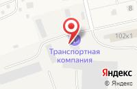 Схема проезда до компании СнабСервис-МК в Лямбире