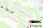 Схема проезда до компании Домоуправление №18 в Саранске