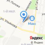 Tele2 на карте Саранска