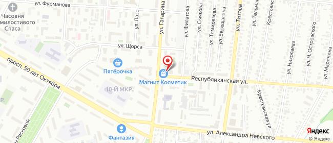 Карта расположения пункта доставки На Гагарина в городе Саранск