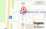 Автосервис REGION 13 SERVICE в Саранске - Лямбирское шоссе, 10Г: услуги, отзывы, официальный сайт, карта проезда