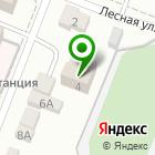 Местоположение компании АрхТехСтрой