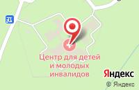 Схема проезда до компании Областной реабилитационный центр для детей и подростков с ограниченными возможностями в Кичкилейке