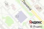 Схема проезда до компании Информационно-библиотечное объединение г. Заречный в Заречном