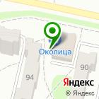 Местоположение компании Околица