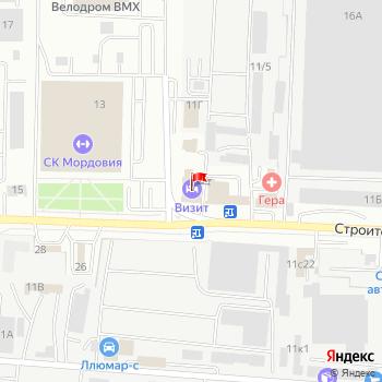 г. Саранск, ул. Строительная,11 на карта
