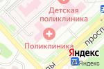 Схема проезда до компании Взрослая поликлиника в Заречном