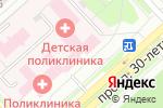 Схема проезда до компании Детская поликлиника в Заречном