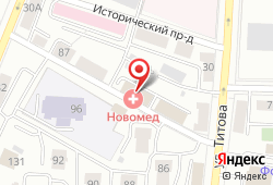 Центр современной медицины НОВОМЕД в Саранске - улица Богдана Хмельницкого, 83: запись на МРТ, стоимость услуг, отзывы