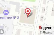 Автосервис Арсенал-Сервис в Саранске - улица Крылова, 2: услуги, отзывы, официальный сайт, карта проезда