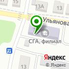 Местоположение компании Промпроектэксперт