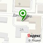 Местоположение компании Программ-С