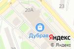 Схема проезда до компании Мегафон в Заречном