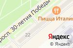 Схема проезда до компании СпортZona в Заречном