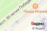 Схема проезда до компании Кис Мяу в Заречном