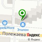 Местоположение компании Автополка