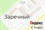 Схема проезда до компании Космос в Заречном