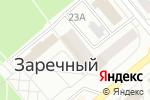 Схема проезда до компании Радиотелефонная компания в Заречном