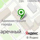 Местоположение компании АвтоЛом