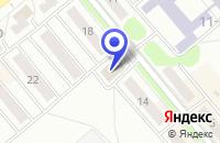 Схема проезда до компании ПКП КАБЛУЧОК в Заречном