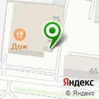 Местоположение компании Apptimizm