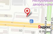 Автосервис AVTO SHOP в Саранске - Коммунистическая улица, 73: услуги, отзывы, официальный сайт, карта проезда