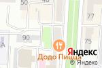 Схема проезда до компании Додо Пицца в Саранске