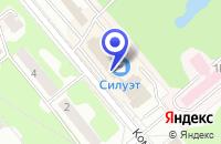 Схема проезда до компании ТФ КОНСУЛ в Заречном