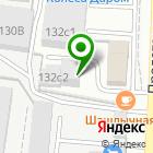 Местоположение компании Лин-к групп