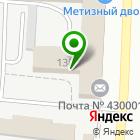 Местоположение компании Техномир