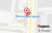 Автосервис Автосити в Саранске - Пролетарская улица, 130: услуги, отзывы, официальный сайт, карта проезда