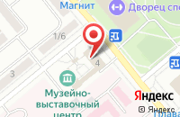Схема проезда до компании Музейно-выставочный центр в Заречном