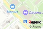 Схема проезда до компании Русь в Заречном