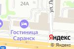 Схема проезда до компании Paradise в Саранске
