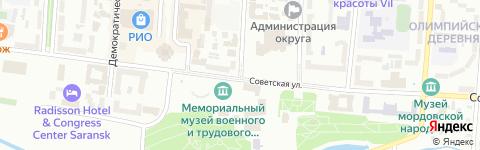 Республика Мордовия, г.Саранск, ул. 1-ая Промышленная, д.13