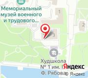 Управление Федеральной налоговой службы России по Республике Мордовия