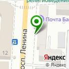 Местоположение компании Антикварный магазин