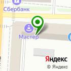 Местоположение компании Мордовпромстрой