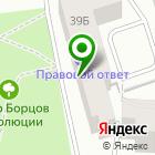 Местоположение компании Согласие