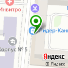 Местоположение компании КАНЦОПТ