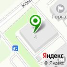 Местоположение компании Зареченская бумажная фабрика