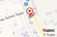 Схема проезда до компании ЭЛЕВАТОР в Ленинске